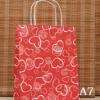 Kraft Gift Bag7