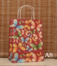Kraft Gift Bag8